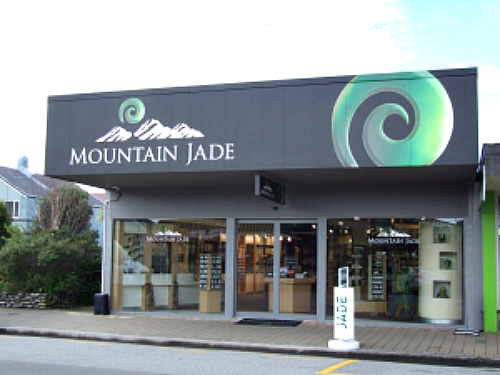 The Mountain Jade store in Hokitika